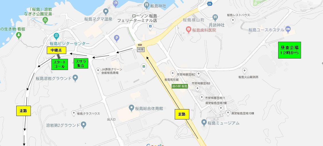 2018マグマ駅伝.jpg